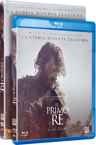 il-primo-re-homevideo-packshot.png