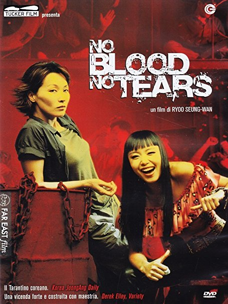 no_blood_no_tears_dvdcover.jpg