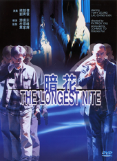 the_longest_nite_leggero.png