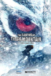 the_taking_of_tiger_mountain_leggero.png